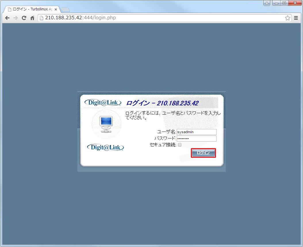 01_管理画面ログイン