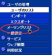 01_list