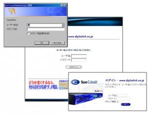01_login