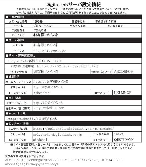01_manual02_1