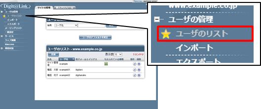 01_user list