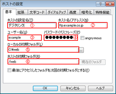 02_FFFTP setting