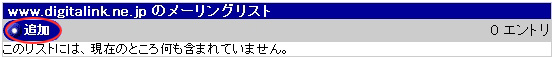 02_list2