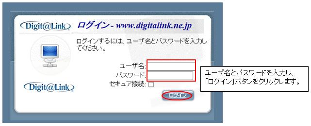 02_login