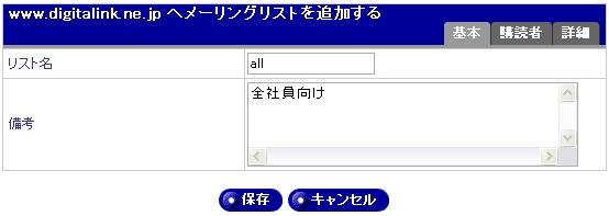 03_list_all