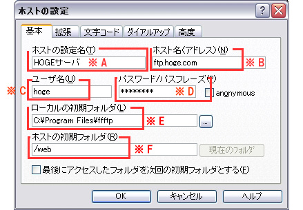 05_ffftp3