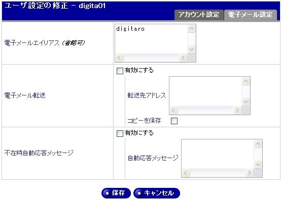 06_mail_rev2-1