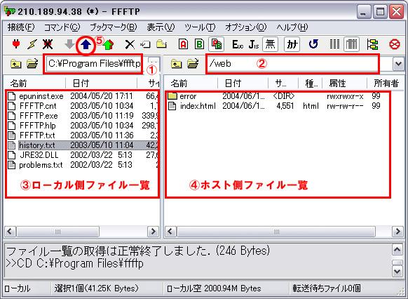 07_ffftp5