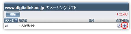 09_delete