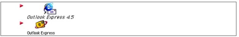 005 メールソフトの設定 11起動