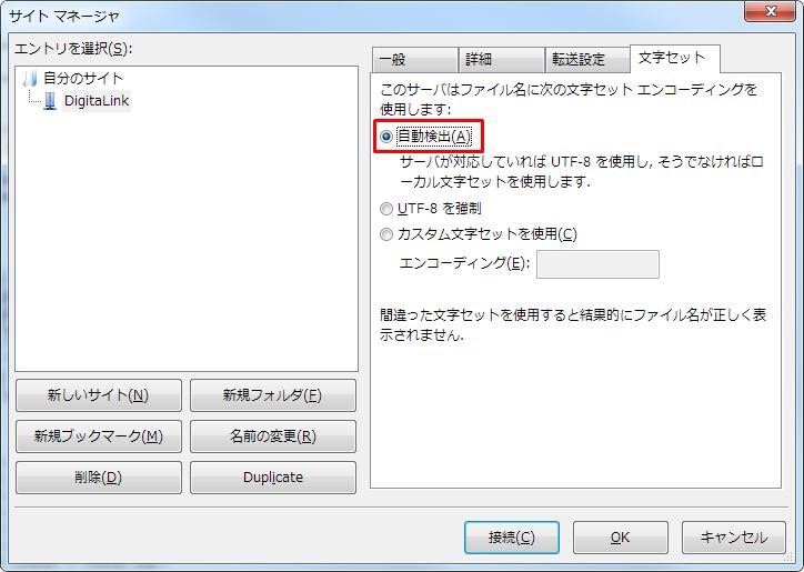 05_文字セット