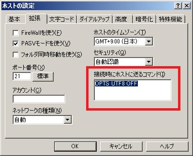 FFFTPoptsutf8off