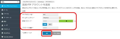 任意のパスワードを自動生成